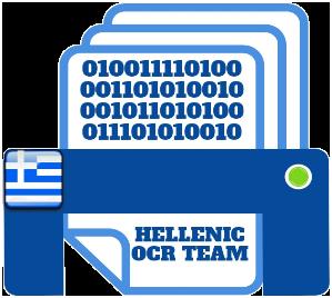 HellenicOCRteam